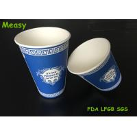 10oz 16oz Disposable Hot custom printed paper coffee cups At Home Restaurant And Hotel Manufactures