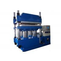 Hot Sale Rubber Plate Vulcanizer Machine to manufacture PVC EVA Foam Carpet for kids Manufactures