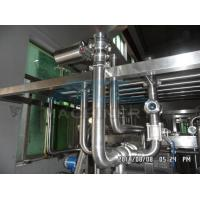 Stainless Steel Automatic Juice Pipe Sterilizer High Quality Stainless Steel Cream Pasteurizer Manufactures