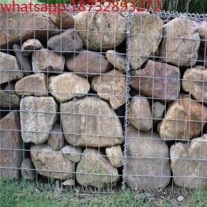 1x1x0.3m galvanized welded gabion cages/gabion baskets/gabion retaining wall/gabion wall for sale Manufactures