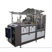 Ice Cream Paper Cup Making Machine With 8 Divideed Open Cam 180~350gsm Manufactures