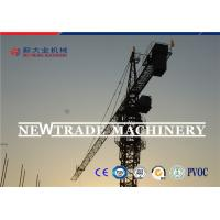 Mobile Traveling Tower Crane , Topkit tower crane mast section 1.6X1.6X2.5m Manufactures