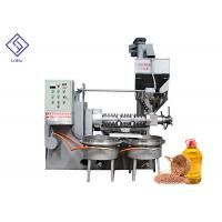 37KW Power Nut Oil Press Machines / Cooking Oil Extraction Machine Long Durability Manufactures