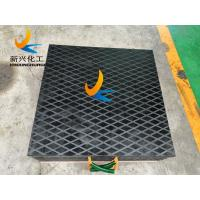 black customized yellow square24*24 safe crane mobile uhmwpe  Outrigger pads Manufactures