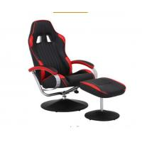 Racing Style PU Adjustable Office Chair With Arms / Comfortable Computer Chairs Manufactures