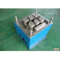 China 3D Mold Design Plastic Injection Mold Maker Tooling Six - Cavities on sale