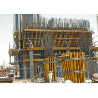 China Adjustable Concrete Column Formwork Systems Dampproof with high heavy loads for beam on sale