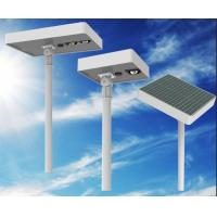 Aluminium Alloy Integrated Solar LED Street Light / IP65 All In One Solar Led Light Manufactures