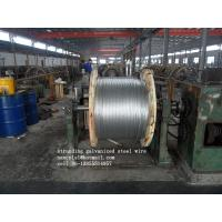 AISI ASTM BS DIN JIS High Tension 3.05mm Galvanized Steel Strand EHS Cable Manufactures