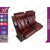 Soft Padded Push Back Theater Seating Chair For Commercial Cinema 2.3mm Thickness Manufactures