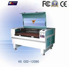 Laser Cutting Machine (HS DQ-9060) Manufactures