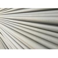 Corrosion Resistance 2205 Duplex Stainless Steel Pipe For Oil And Gas Equipment Manufactures