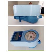 Portable Digital Smart Water Meter For Residential / Commercial With IC Card Prepaid Manufactures
