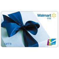 Barcode Magstripe Gift Cards / Magnetic Strip Cards For Shopping Mall Manufactures