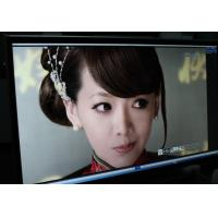 China 55 Multimedia LED Display All In One PC on sale