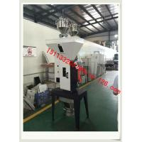 Plastic resin and additives automatic gravimetric dosing blenders/Weighing mixer enterprises Manufactures