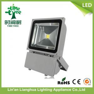 SMD 50w Outdoor LED Flood Lights , 70 Watt LED Flood Light Lamp Waterproof Manufactures