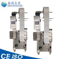 Good Sealing Efficiency Ultrasonic Sealing Packaging Machine With 30-60 Bags / min Speed Manufactures
