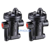 680 Model DSC Steam Trap High Efficiency Thread End Connection Style Manufactures