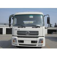 Buy cheap 8780*2420*2950mm, Ellipses sprinkler truck and Water Tanker Truck XZJSl60GPS for road washing, building washing from wholesalers