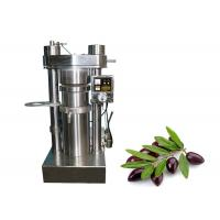 China High oil rate olive oil processing machine with 60Mpa working pressure on sale