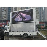 High resolution P10 / P16 / P20 truck mounted LINSN led display wide viewing angle , 8000cd/sqm Manufactures