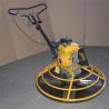 Buy cheap Walk-behind Power Trowel Machine from wholesalers