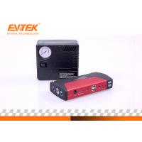 China Air Compressor 12v Jump Starter Power Bank 68800mAh To Quickly Jump Start Car on sale