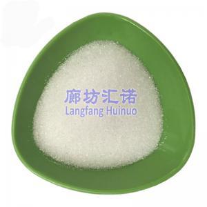 China high quality cheaper price magnesium sulfate heptahydrate mgso4.7h2o pharma bp on sale