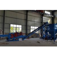 China Capacity 2-3 Ton/hr Pellet size 6/8/10mm Wood Pellet Production Line For Biomass Industry on sale