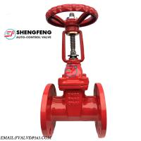 BS5163 PN16 resilient seat ductile iron rising stem gate valve Manufactures