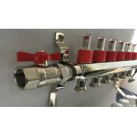 White Control Floor Heating Manifold With Stainless Steel 304 Or 201 Manufactures