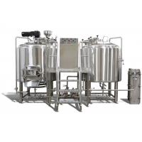 Quality 5HL Two Vessel Brewing System For Home / Pub Beer Brewery CE Certification for sale