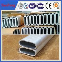 YueFeng aluminium extrusion profile housing / aluminum extrusion oval tube Manufactures
