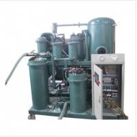 Buy cheap China Supplier Lubricating Oil Purification/Hydraulic Oil Cleaning Machine from wholesalers
