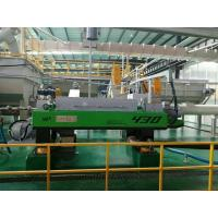 China LW or  LWS 2/3 Separation Cooking Waste Food Processing Centrifuge on sale