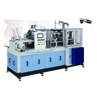 High Production Paper Tea Cup Making Machine , Tea Cup Manufacturing Machine Manufactures