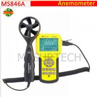 Portable Electronic Wind Anemometer MS846A Manufactures
