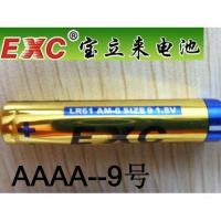 China It is valuable to buy LR61 alkaline battery on sale