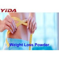 Sibutramine / Reductil Fat Loss Powder Steroids For Slimming And Antidep 84485 00 7 Manufactures