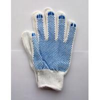 PVC Dot Glove, 40g, String Knit Gripper Glove, String Knit Gripper Gloves, Latex Coated Safety Gloves for Construction Manufactures