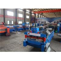 Buy cheap Waterproof Steel Downspout Roll Forming Machine Hydraulic Motor High Speed from wholesalers