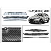 Buy cheap Honda HR-V HRV 2019 Vezel Auto Body Kits Plastic Front And Rear Bumper Covers from wholesalers