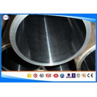 42CrMo4 Hydraulic Cylinder Steel Tube Honing / Skiving Technique OD 30-450 Mm WT 2-40 Mm Manufactures