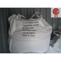 Calcium Bromide Chemical Raw Material Detergent For Water Treatment Manufactures
