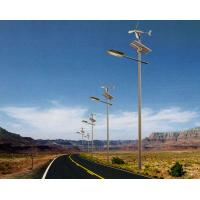 Reliable Wind Solar Hybrid System Manufactures
