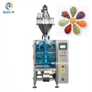 China Screw Type Spice Powder Packing Machine , Turmeric Food Packaging Machine on sale