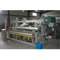 China GA798B terry rapier loom on sale