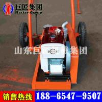 China SH30-2A engineering reconnaissance drilling machine on sale