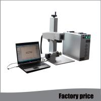 Raycus Small Laser Etching Machine , Air Cooling Mini Laser Engraving Machine Manufactures